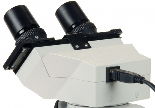 BVH-1 DIGITAL BINOCULAR HEAD WITH 1.3MP CMOS CAMERA