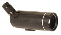 ACUTER 'MAK-70' 25-75X70 MAKSUTOV-CASSEGRAIN SPOTTING SCOPE