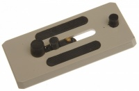 SPARE QUICK RELEASE PLATE FOR FOTOMATE VT-990-222R